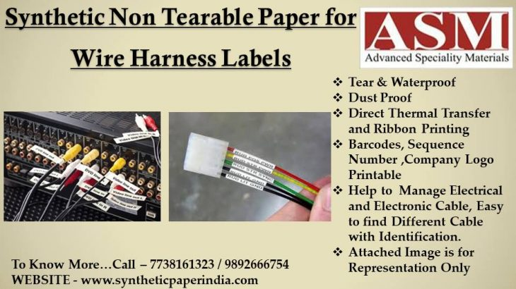 automotive wiring harness labels bookmark about wiring diagram  automotive wiring harness labels #4